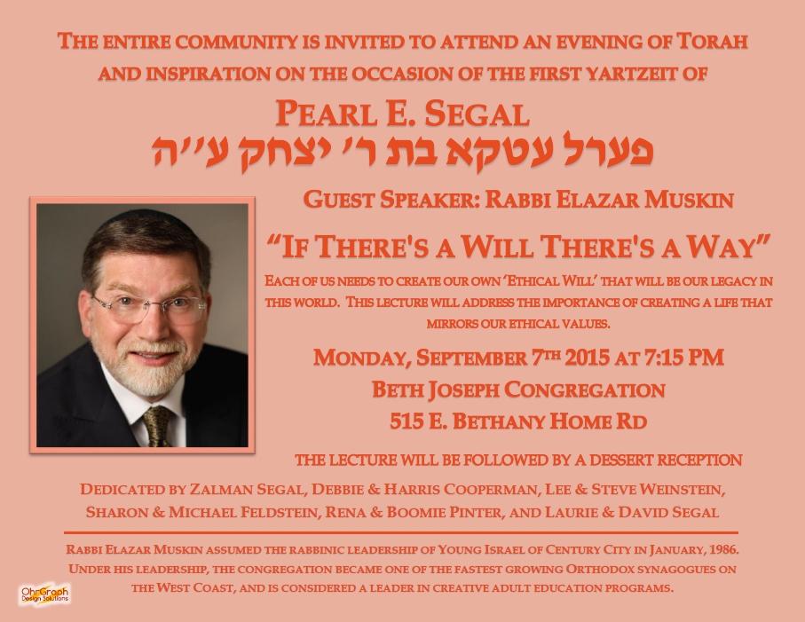 Pearl Segal Yartzeit Flyer